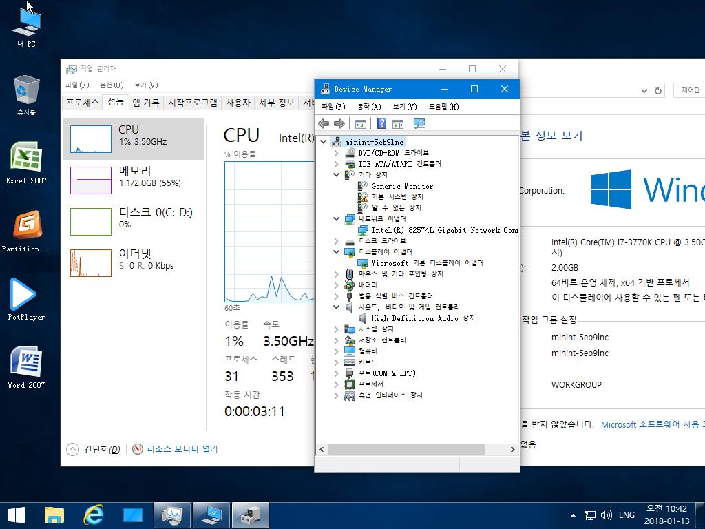 Windows 10 x64-2018-01-13-10-42-04.png