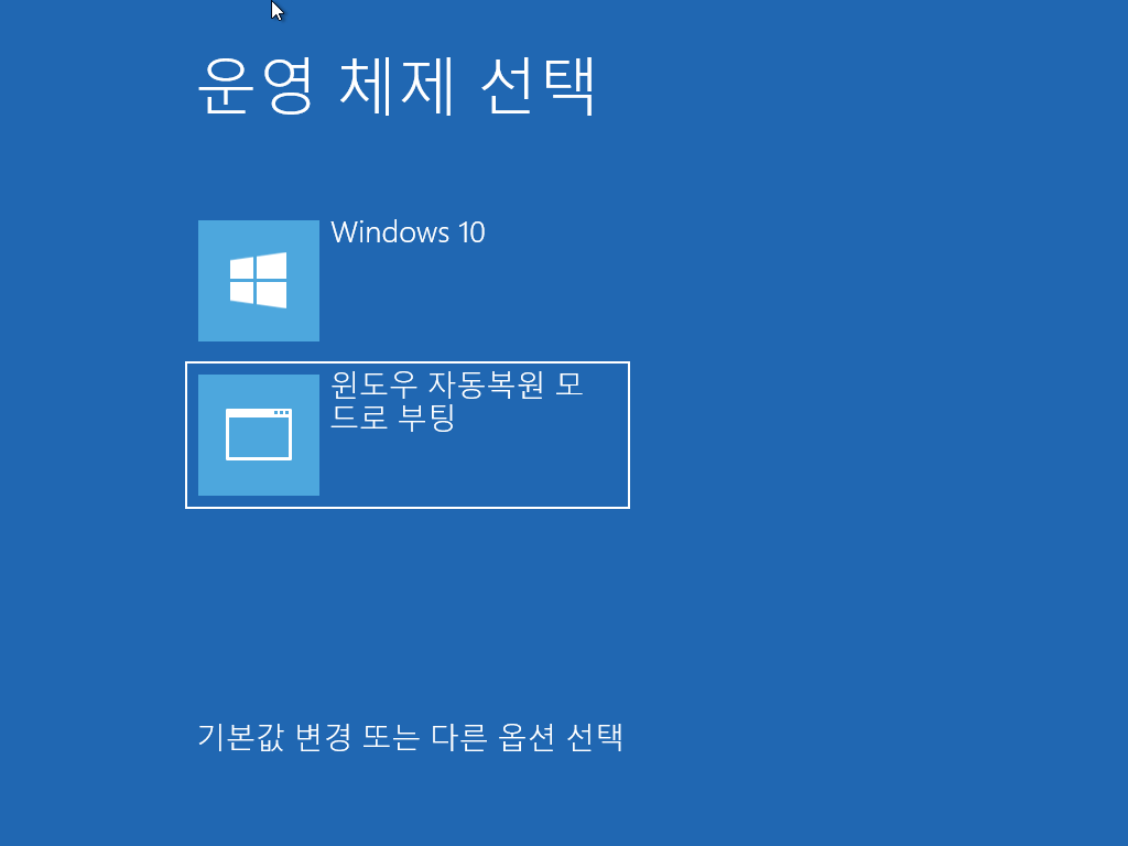 Windows 7 x64-2019-06-23-14-28-20.png
