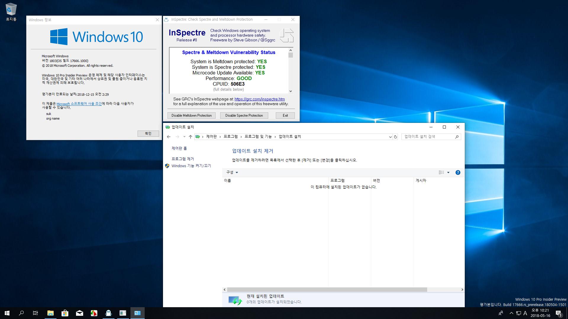 윈도10 레드스톤5 인사이더 프리뷰 최신 17666빌드로 인텔cpu 버그 [멜트다운과 스펙터] 패치 여부를 확인합니다 2018-05-16_222124.png