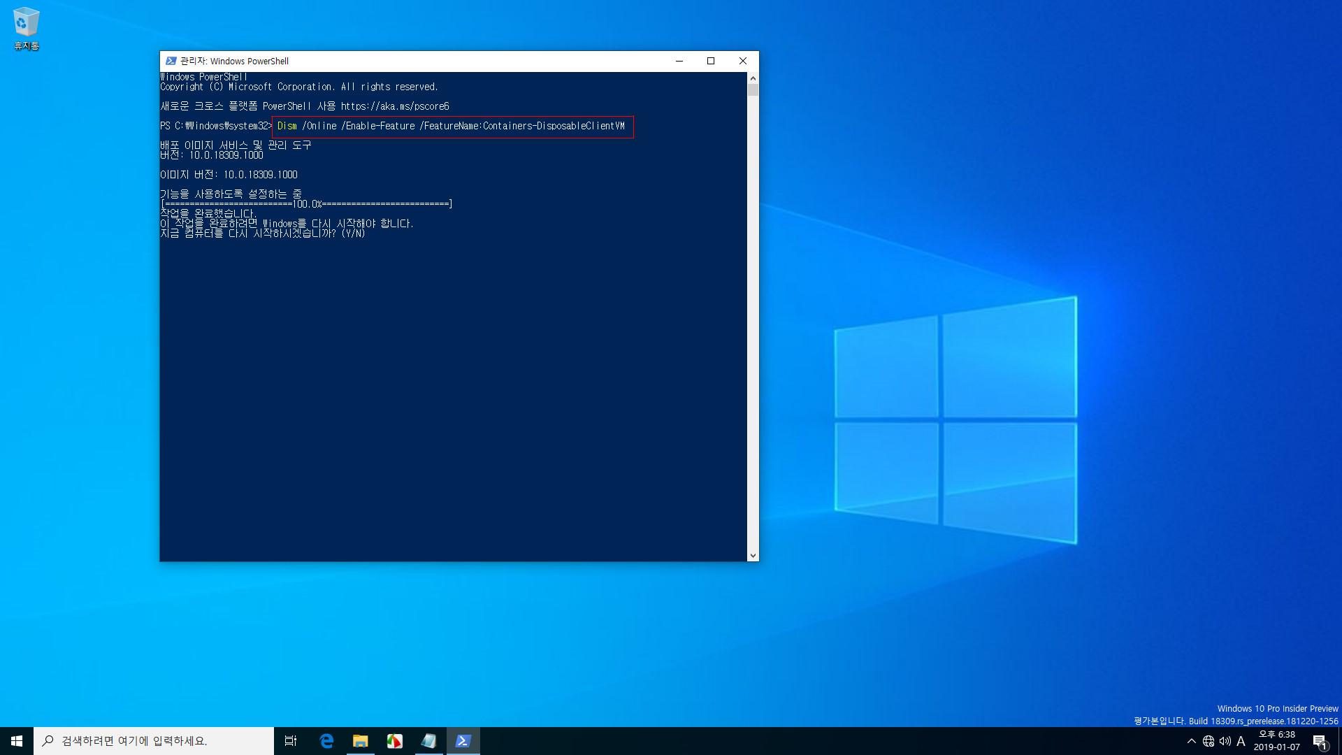 윈도10 19H1 인사이더 프리뷰 18309.1000 빌드 나왔네요 - 실컴에서 Windows Sandbox 테스트 - 어떤 드라이버가 충돌을 일으키는지 확인 테스트4 [윈도에 내장된 랜드라이버 제거] - 3번째 for 구문과 사용권한 획득으로 내장 랜 드라이버들 삭제 성공함 2019-01-07_183850.jpg