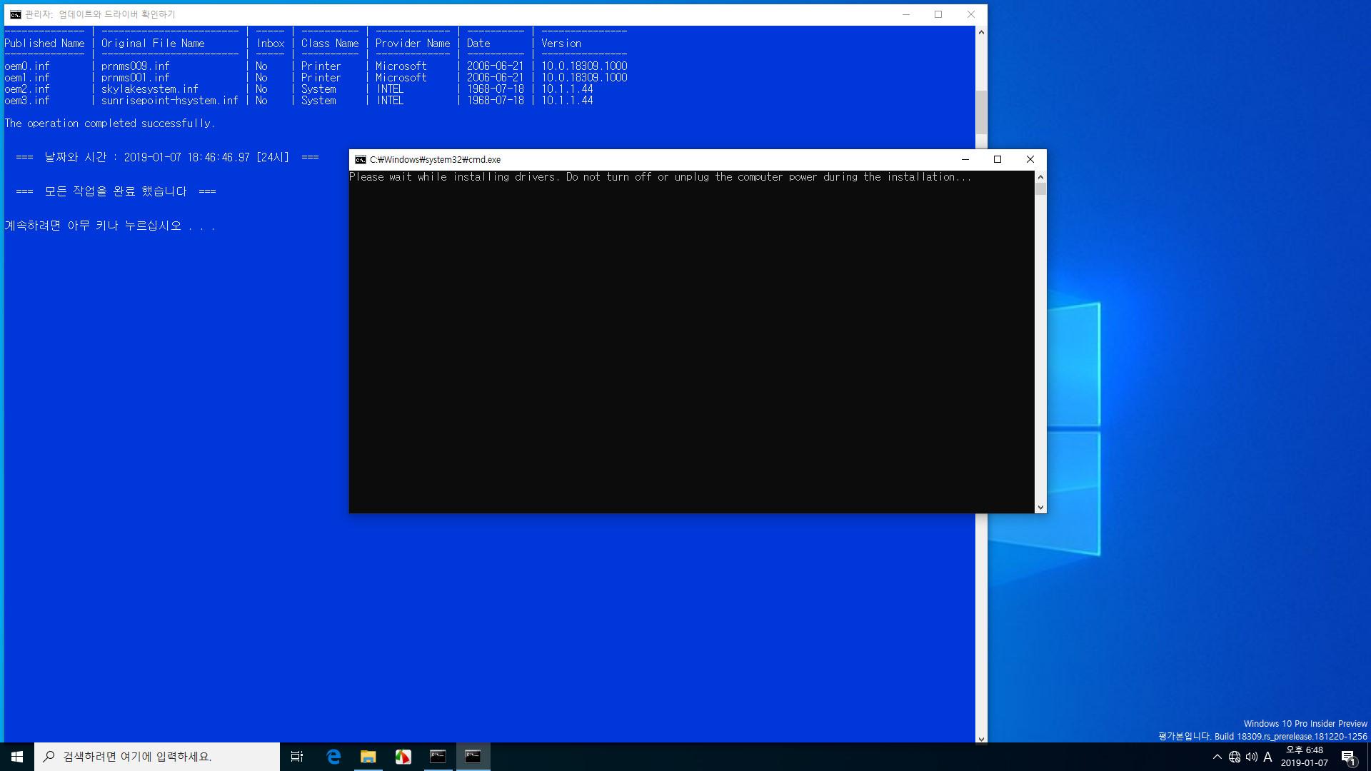 윈도10 19H1 인사이더 프리뷰 18309.1000 빌드 나왔네요 - 실컴에서 Windows Sandbox 테스트 - 어떤 드라이버가 충돌을 일으키는지 확인 테스트4 [윈도에 내장된 랜드라이버 제거] - 3번째 for 구문과 사용권한 획득으로 내장 랜 드라이버들 삭제 성공함 2019-01-07_184818.jpg