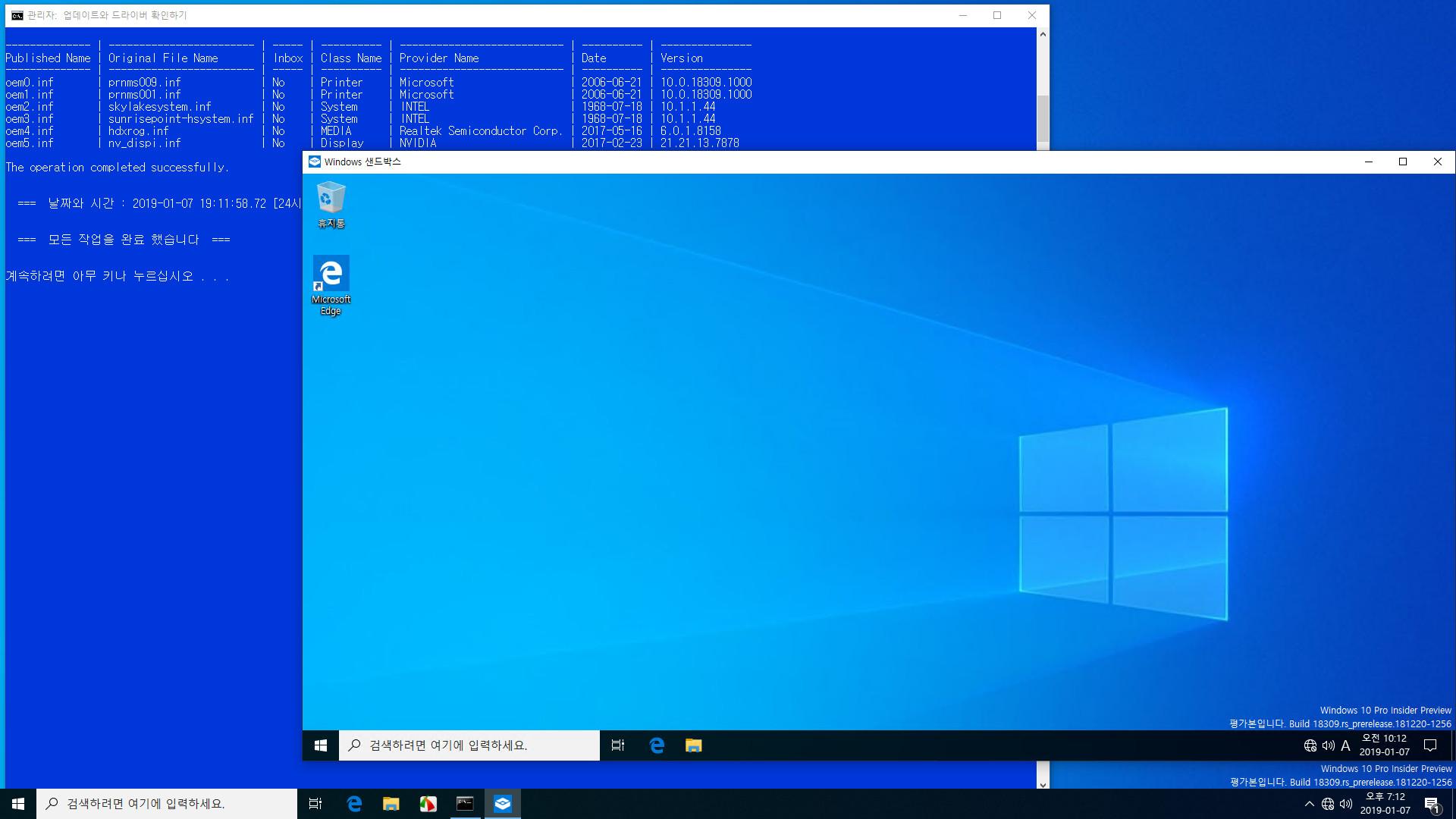 윈도10 19H1 인사이더 프리뷰 18309.1000 빌드 나왔네요 - 실컴에서 Windows Sandbox 테스트 - 어떤 드라이버가 충돌을 일으키는지 확인 테스트4 [윈도에 내장된 랜드라이버 제거] - 3번째 for 구문과 사용권한 획득으로 내장 랜 드라이버들 삭제 성공함 2019-01-07_191231.jpg