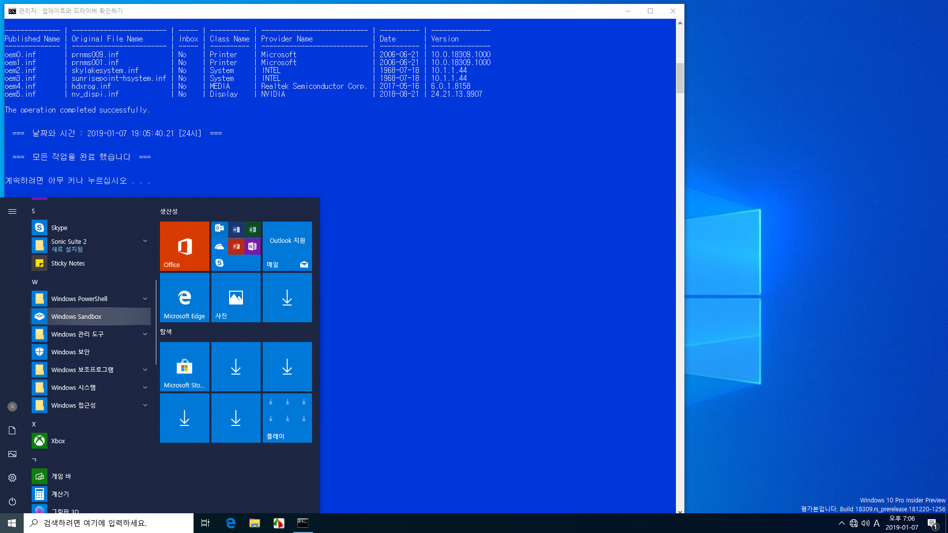 윈도10 19H1 인사이더 프리뷰 18309.1000 빌드 나왔네요 - 실컴에서 Windows Sandbox 테스트 - 어떤 드라이버가 충돌을 일으키는지 확인 테스트4 [윈도에 내장된 랜드라이버 제거] - 3번째 for 구문과 사용권한 획득으로 내장 랜 드라이버들 삭제 성공함 2019-01-07_190613.jpg