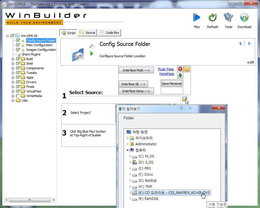 Builder_02.jpg