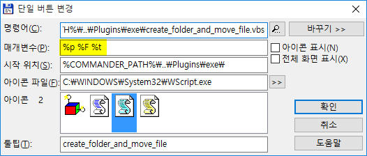 creat_folder_and_move_file_1.jpg