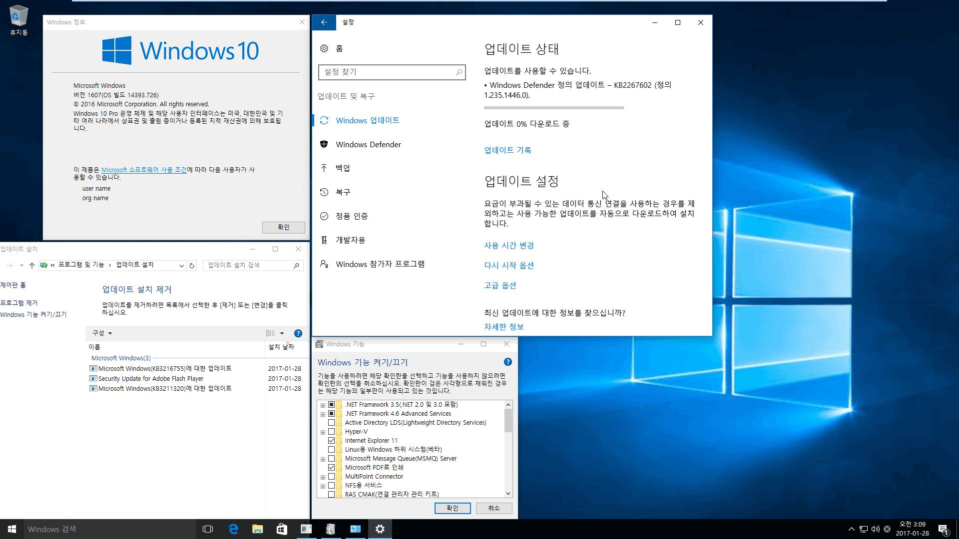 윈도10 RS1 버전1607 [14393.726] 나왔네요 2017-01-28_030935.png
