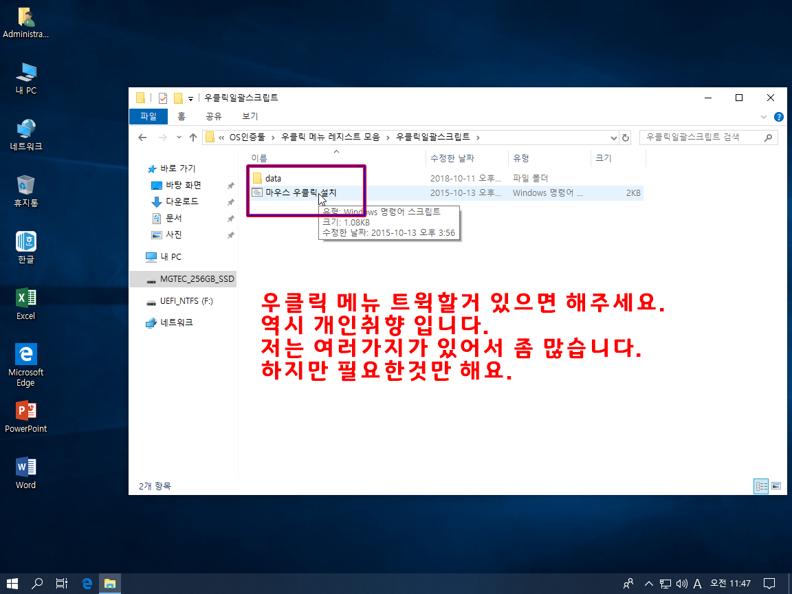Test 전용-2019-03-20-11-47-03.png