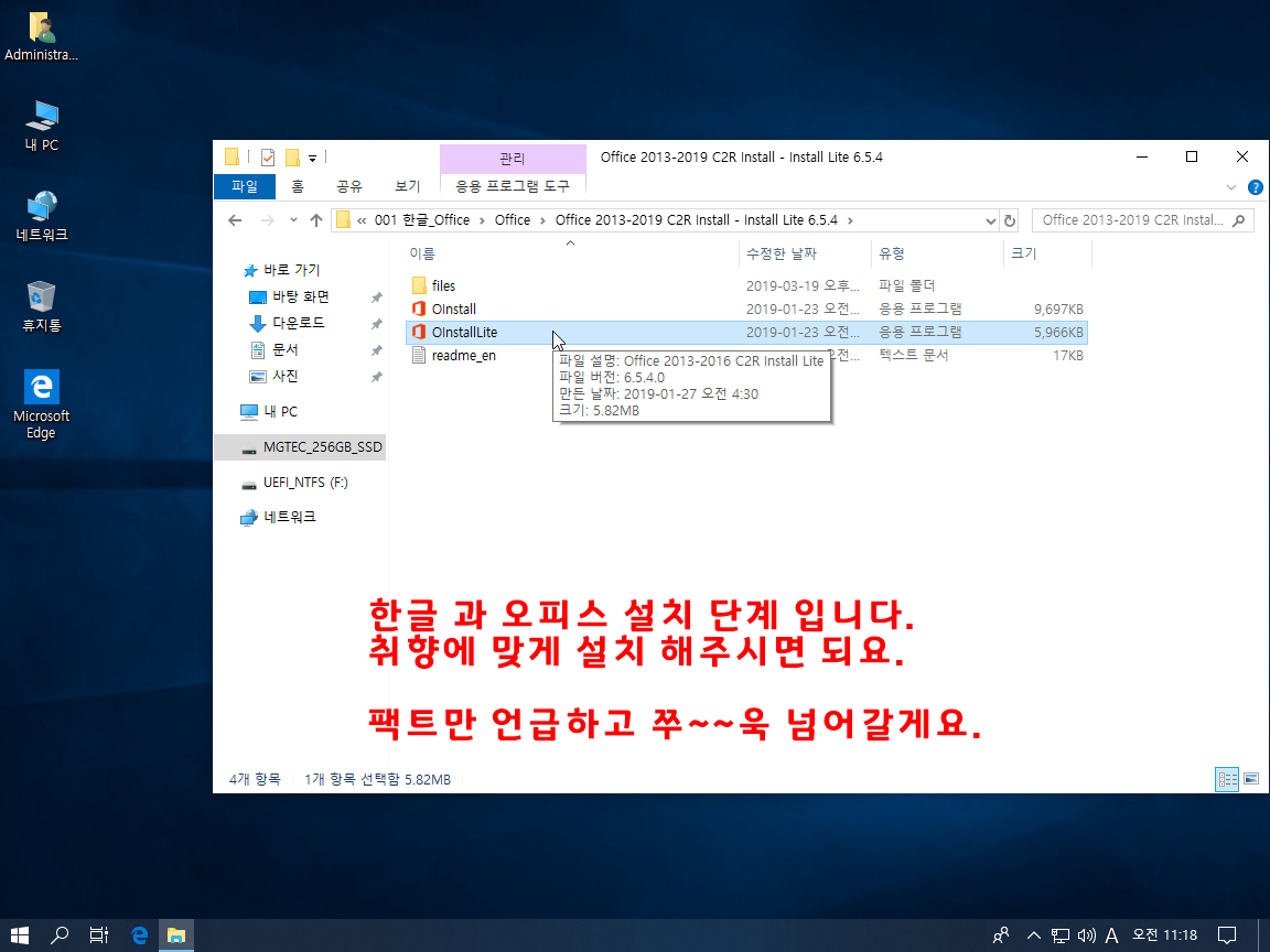 Test 전용-2019-03-20-11-18-17.png