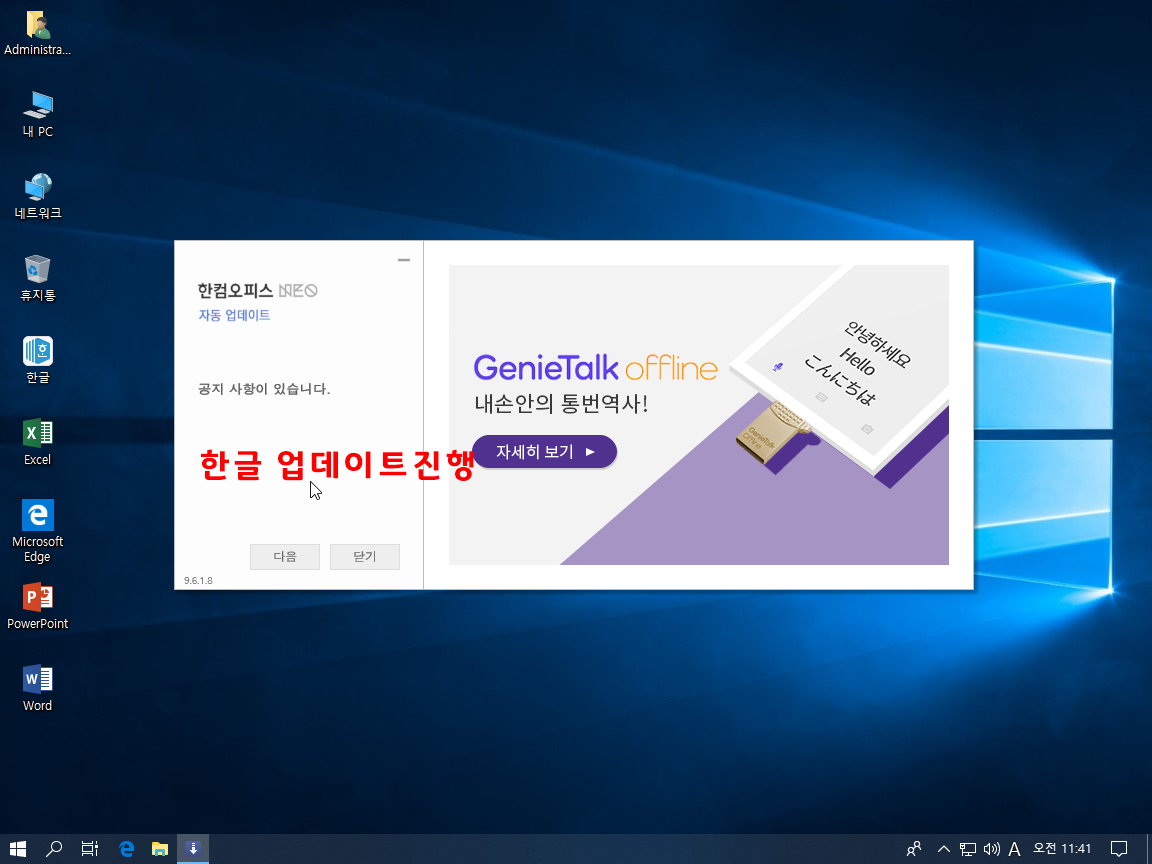 Test 전용-2019-03-20-11-41-55.png