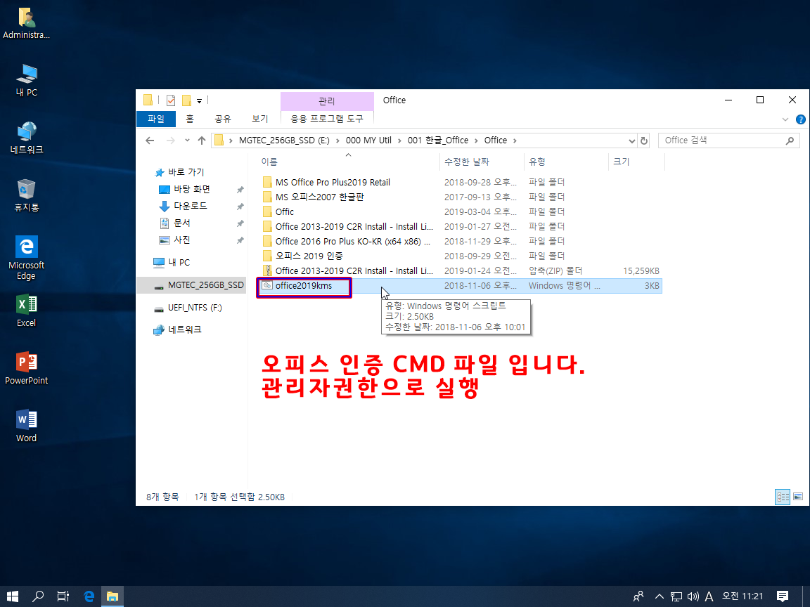 Test 전용-2019-03-20-11-21-56.png