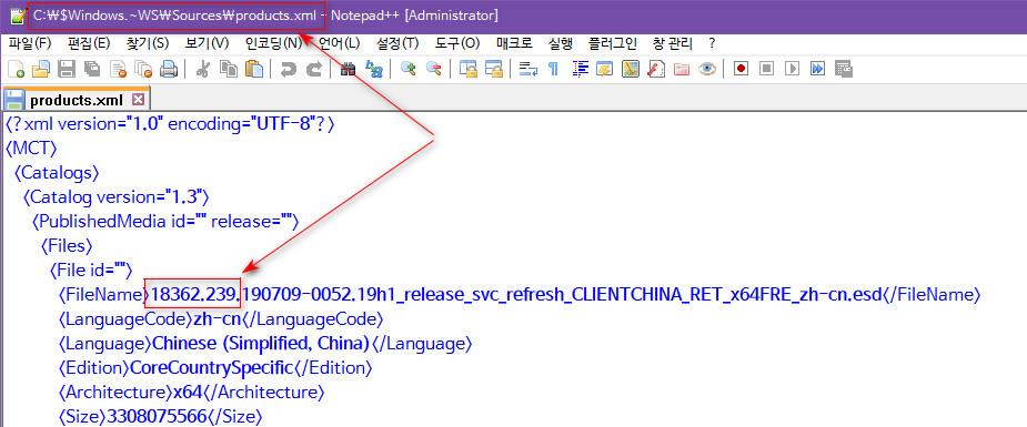 ms 홈페이지의 MCT가 18362.239 빌드로 7월 10일 정기 업데이트 상태입니다 2019-07-17_060414.jpg