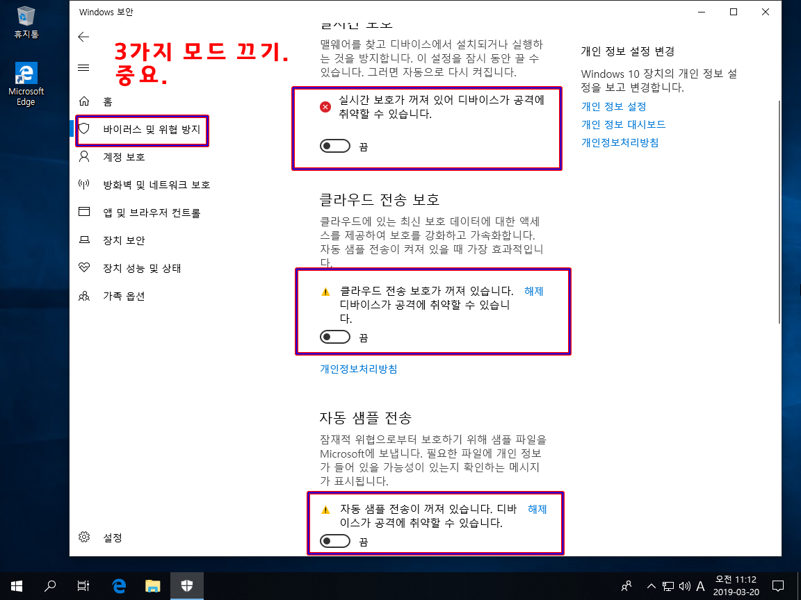 Test 전용-2019-03-20-11-12-03.png