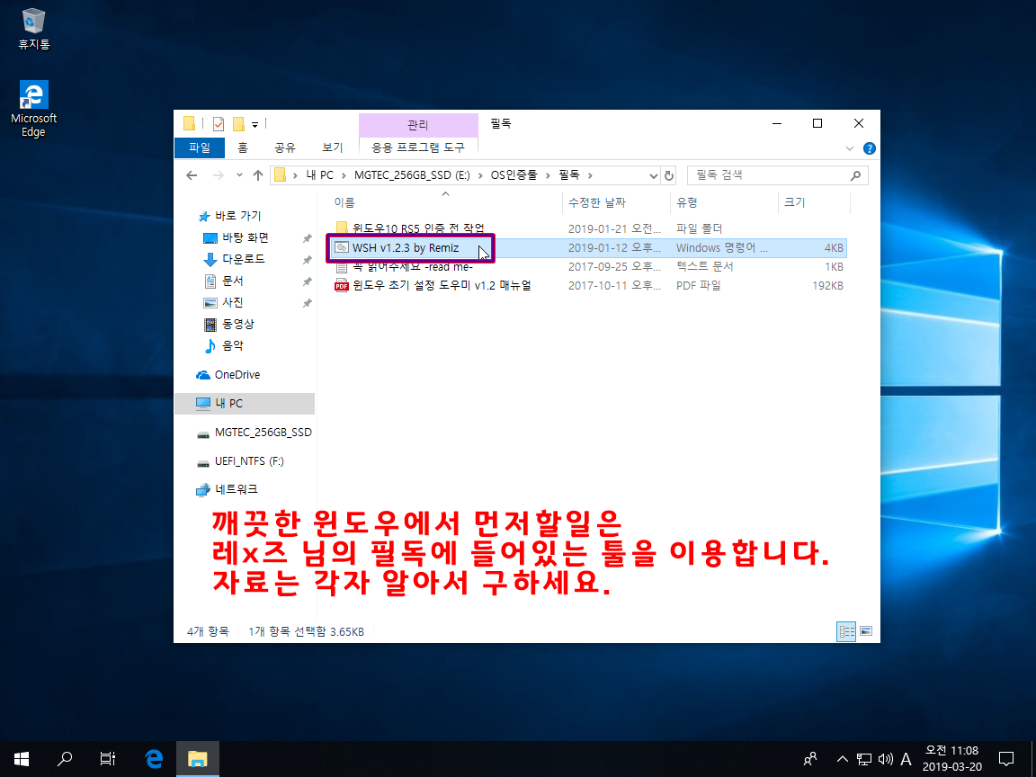 Test 전용-2019-03-20-11-08-25.png