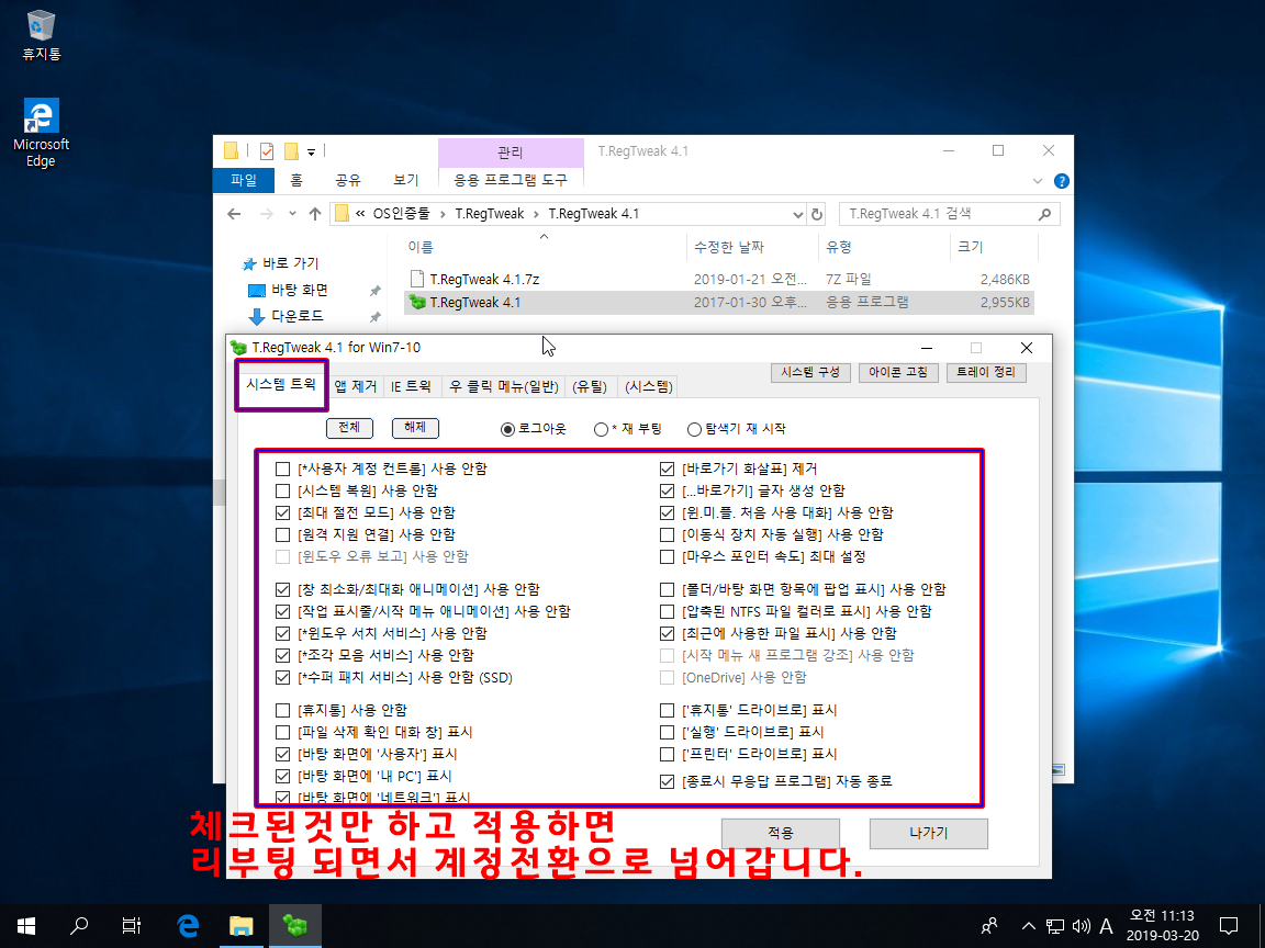 Test 전용-2019-03-20-11-13-57.png