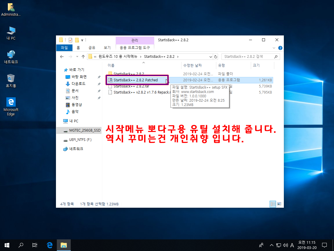 Test 전용-2019-03-20-11-15-50.png