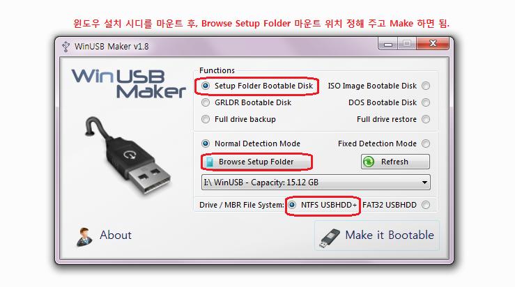 WinUSB Maker v1.8.png