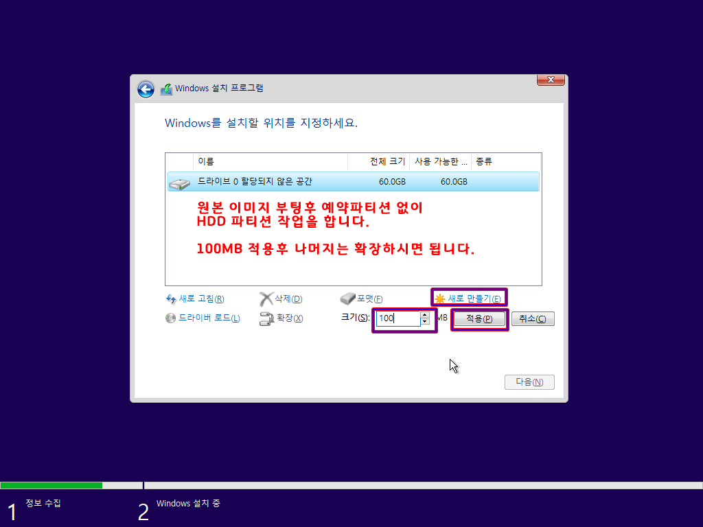 Test 전용-2019-03-20-10-22-46.png