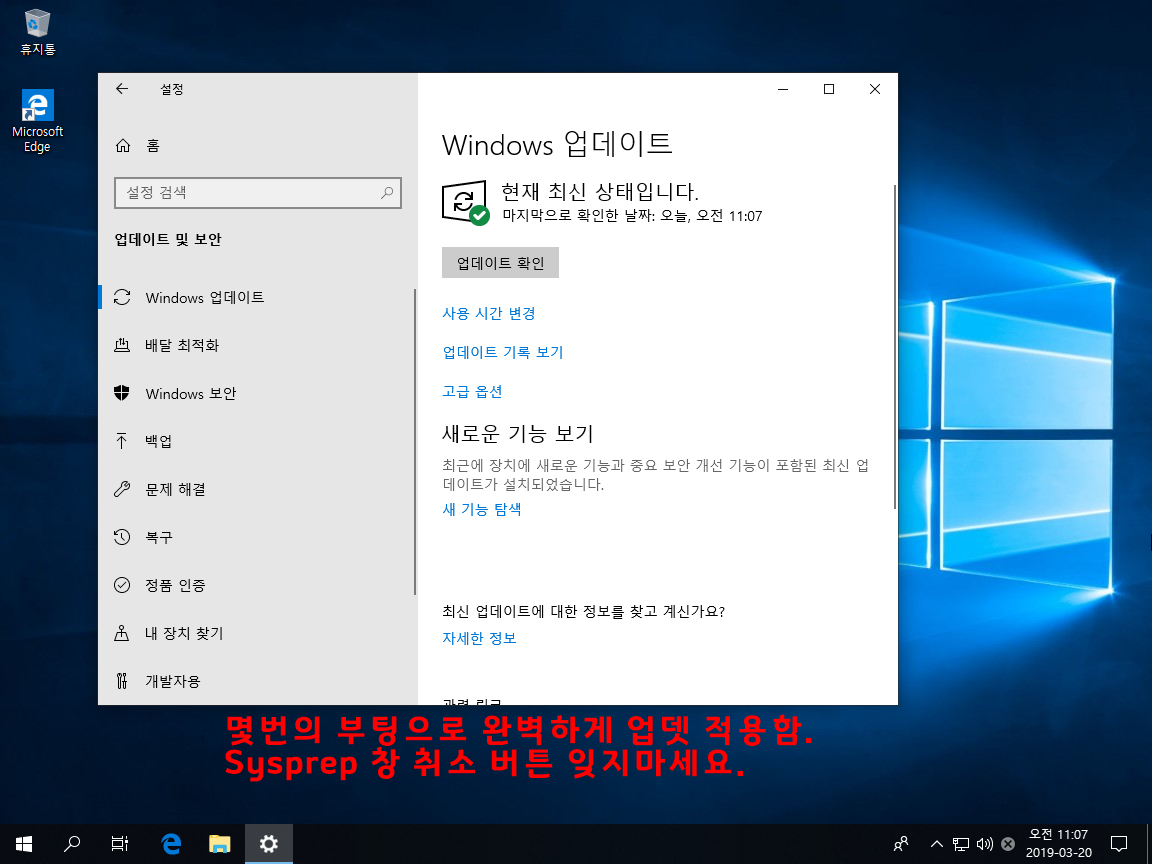 Test 전용-2019-03-20-11-07-37.png
