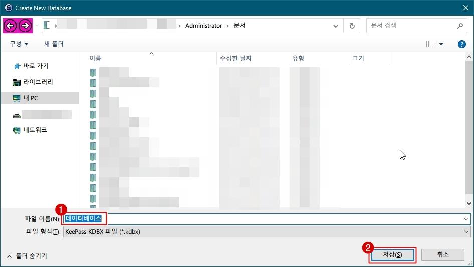 캡처_자동저장_2019년10월09일_18시08분40초.jpg