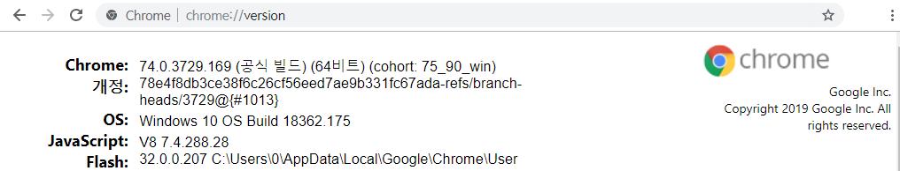 크롬 업데이트 - 버전 75.0.3770.90 으로 - 마지막 글자 사라지는 버그가 수정됨 - 하지만 글 중간에 오타 수정하고 글을 이어갈 때 글이 자꾸 엉뚱한 곳에 쓰여져서 다시 버전 74.0.3729.169 복구함 2019-06-14_161542.png