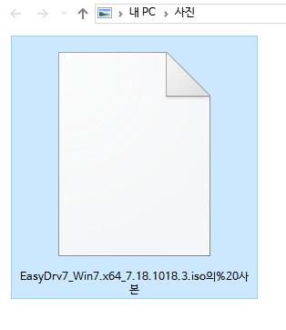 구글 드라이브 다운로드 초과했을 때 다운로드 방법 [사본 만들기] 2018-11-19 (3).jpg
