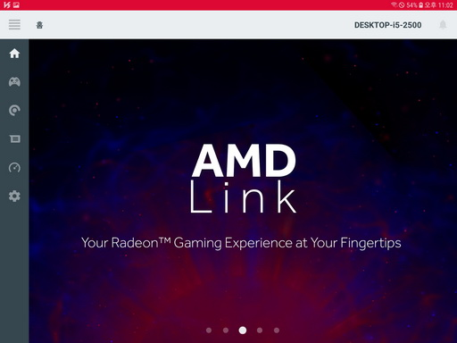 Screenshot_20181215-230248_AMD Link2.jpg