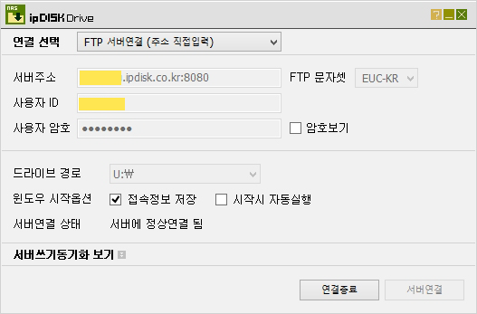 ipDisk Drive.png
