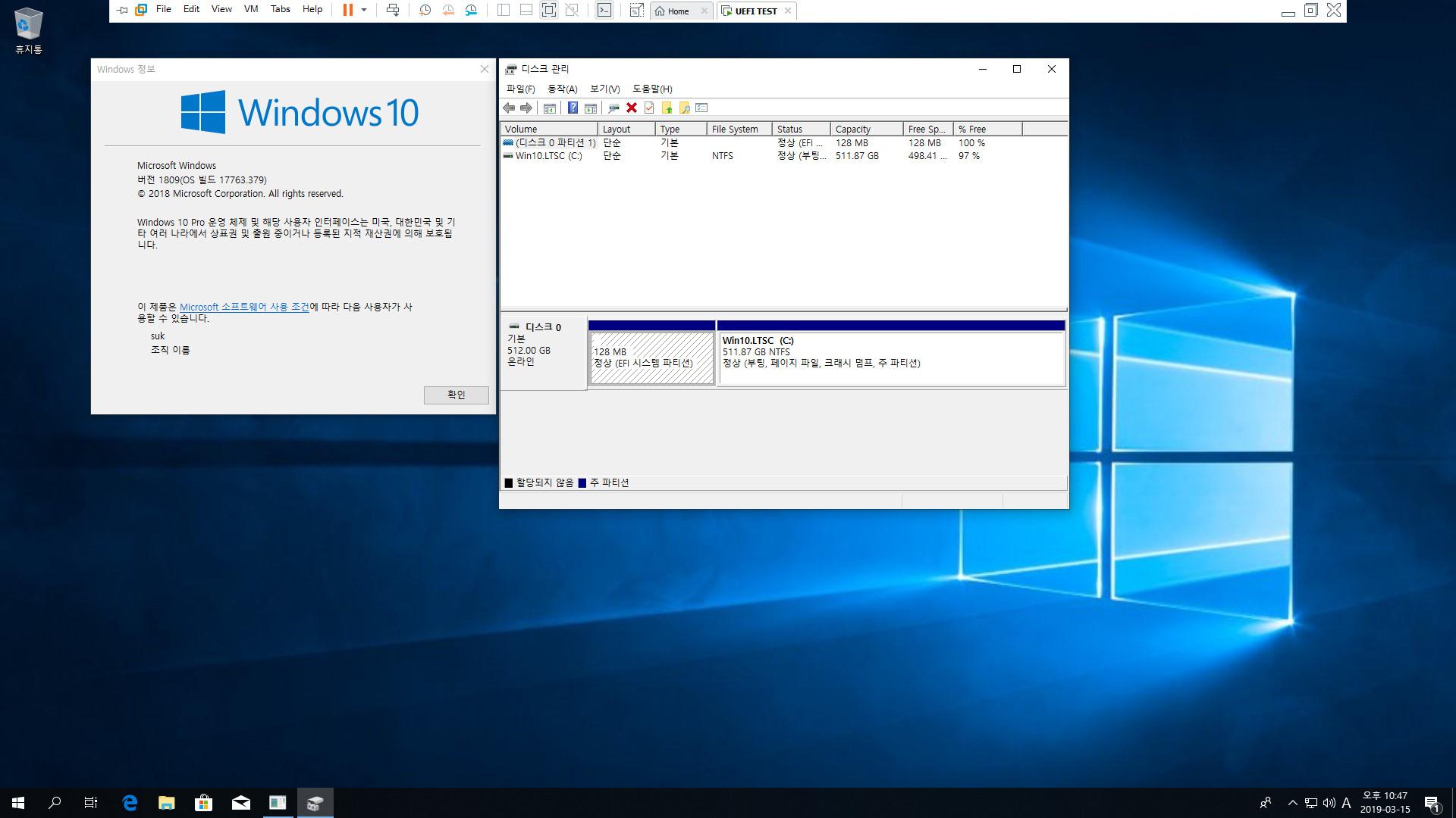 bootice.exe 으로 UEFI용 파티션 만들고 WinNTSetup.exe 으로 윈도 설치하기 예시 2019-03-15_224754.jpg