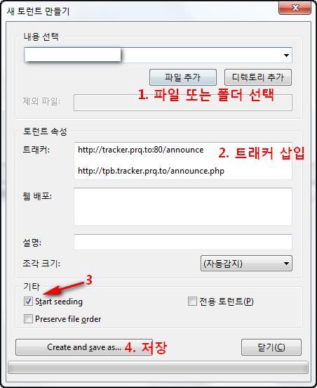 2010-01-07_092830.jpg