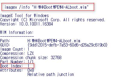PE 부팅이 가능한지는 imagex info 명령으로 알 수 있네요 2019-06-24_115834.png