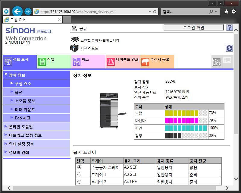 인터넷서버 접속.png