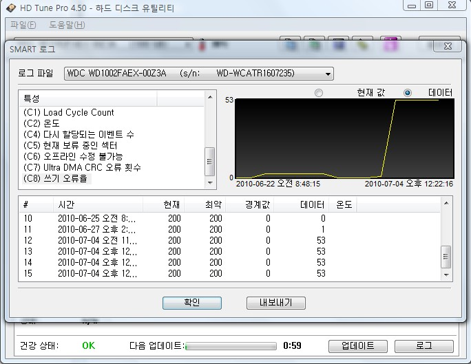 minitool partition recovery 庎&g