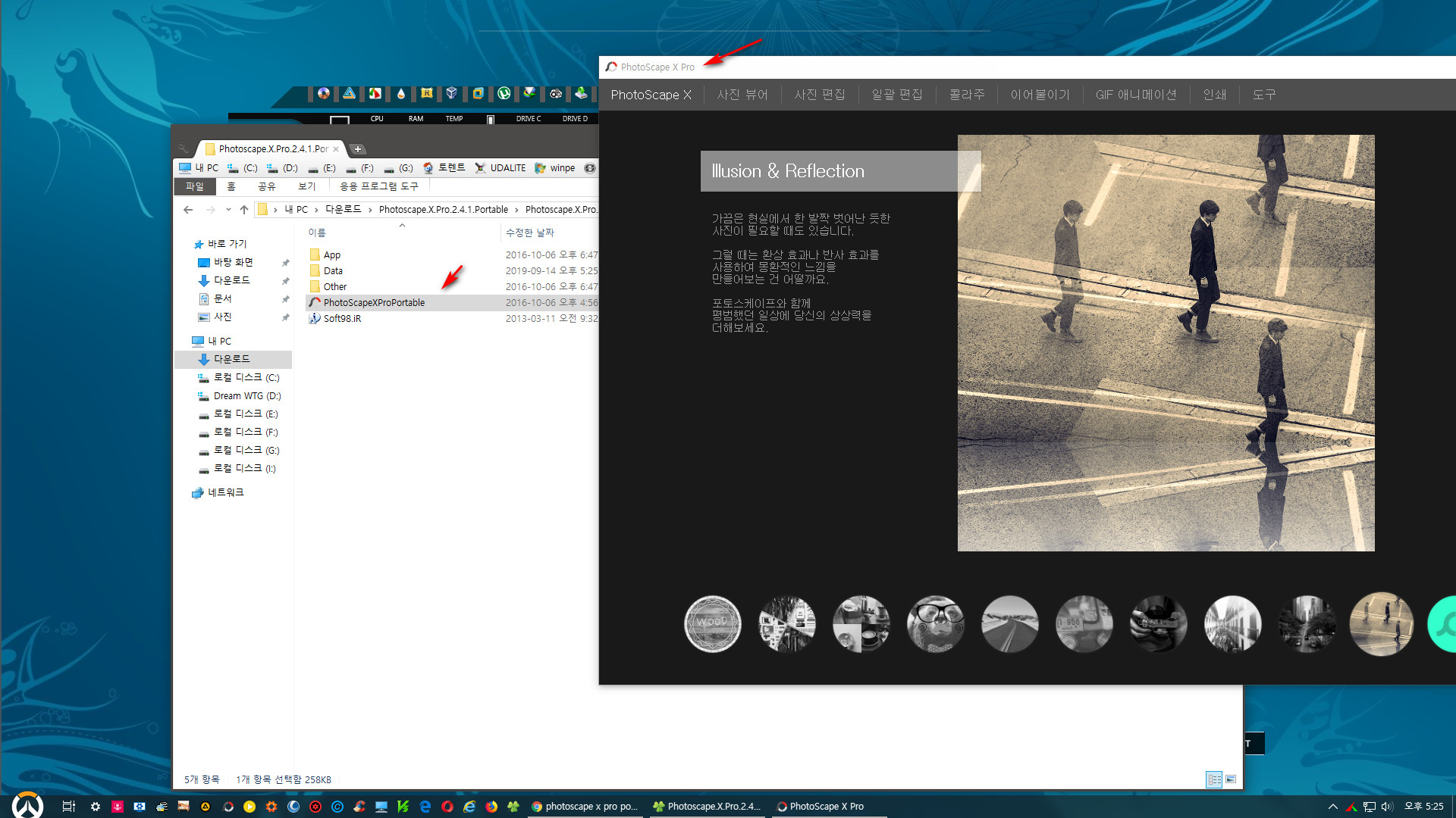 Photoscape X 2.4.1 Download Freelasopainspired