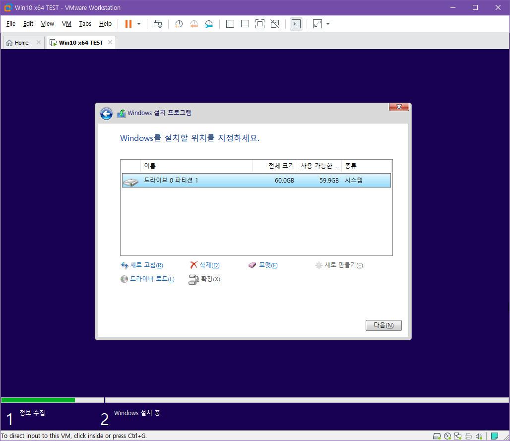 Windows 10 Enterprise x64 lite 1903 build 18362.267 by Zosma.iso - 러시아어 한글화 시도 - iso 뼈대만 한글판 iso로 교체하니까 설치 거부되네요-그래서 install.esd 윈도까지 한글화 시도 2019-08-08_220333.jpg