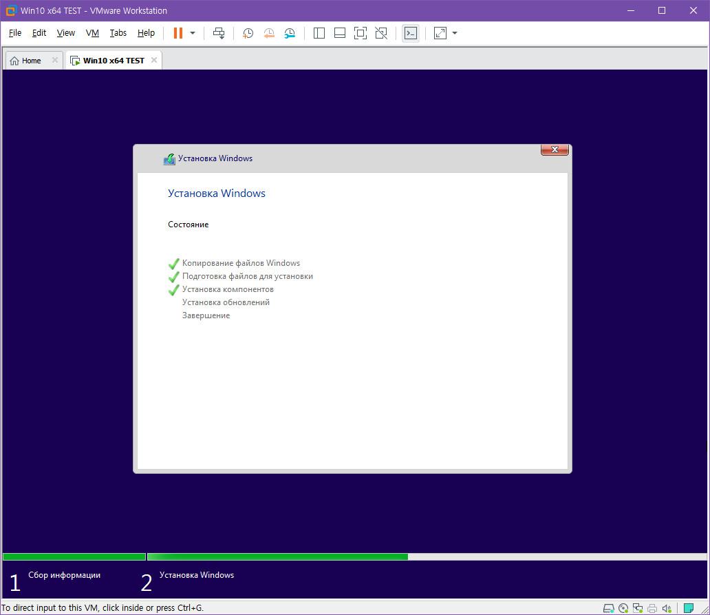 Windows 10 Enterprise x64 lite 1903 build 18362.267 by Zosma.iso - 러시아어 한글화 시도 - 그래서 그냥 원본대로 설치 후에 한글화 시도 2019-08-08_235630.jpg