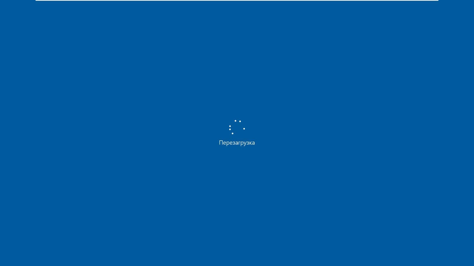 Windows 10 Enterprise x64 lite 1903 build 18362.267 by Zosma.iso - 러시아어 한글화 시도 - 그래서 그냥 원본대로 설치 후에 한글화 시도 2019-08-09_000907.jpg