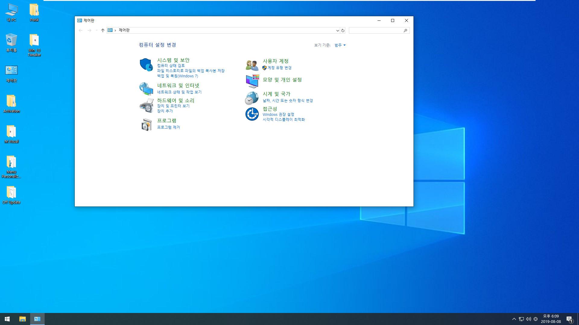 Windows 10 Enterprise x64 lite 1903 build 18362.267 by Zosma.iso - 러시아어 한글화 시도 - 그래서 그냥 원본대로 설치 후에 한글화 시도 2019-08-09_000948.jpg