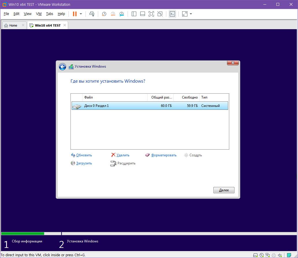 Windows 10 Enterprise x64 lite 1903 build 18362.267 by Zosma.iso - 러시아어 한글화 시도 - 그래서 그냥 원본대로 설치 후에 한글화 시도 2019-08-08_235512.jpg
