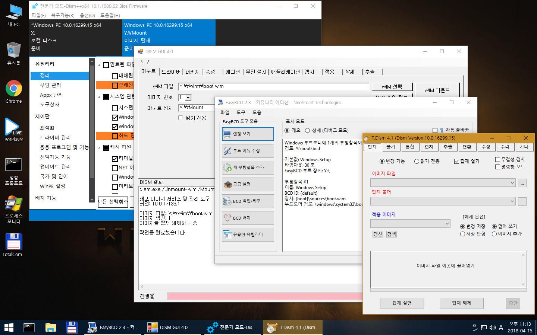 win10xpe_compuser_0009.jpg