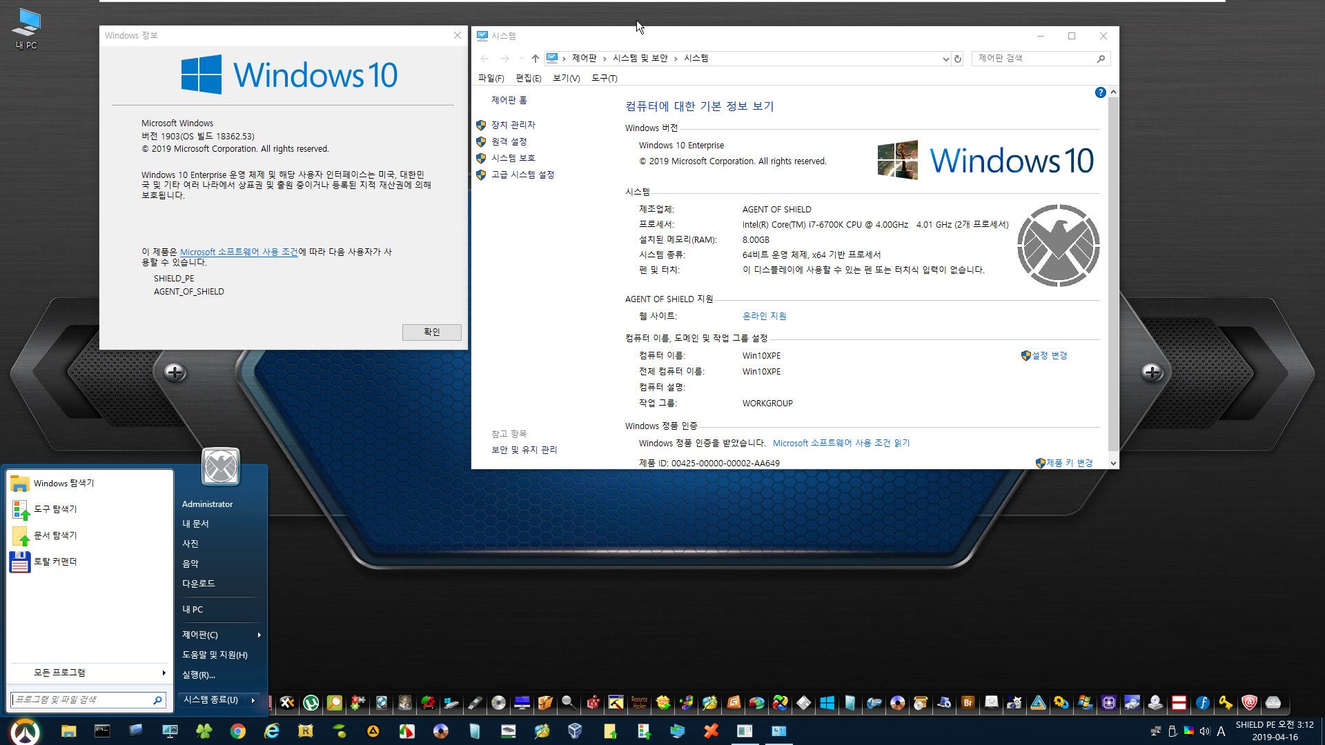 KJ_V5.0W10XPEx64_SHIELD19H1.ISO  를 VHD에 풀어서 vmware 구경하기 2019-04-16_031209.jpg