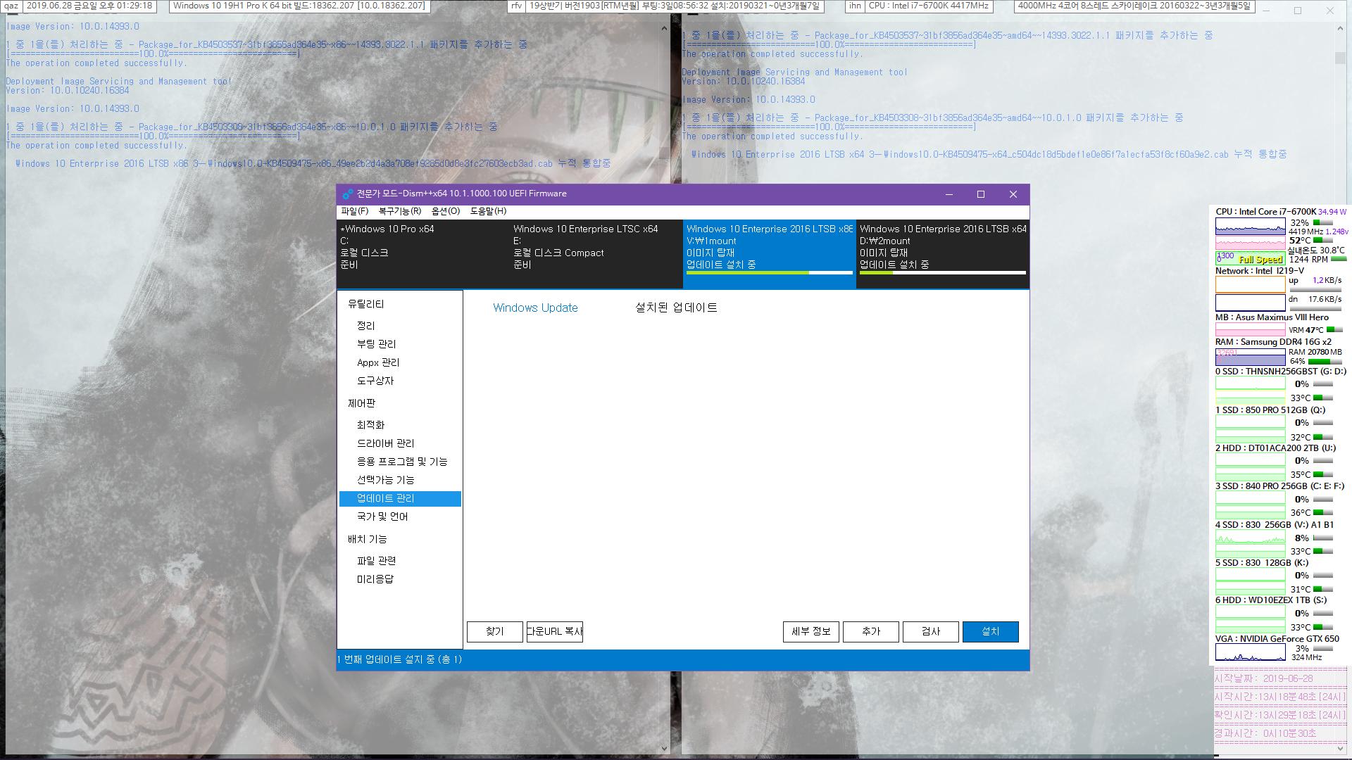 Windows 10 버전 1607 누적 업데이트 KB4509475 (OS 빌드 14393.3056) [2019-06-27 일자] 수시 업데이트 나왔네요 - 2016 LTSB 통합중 입니다 2019-06-28_132918.png