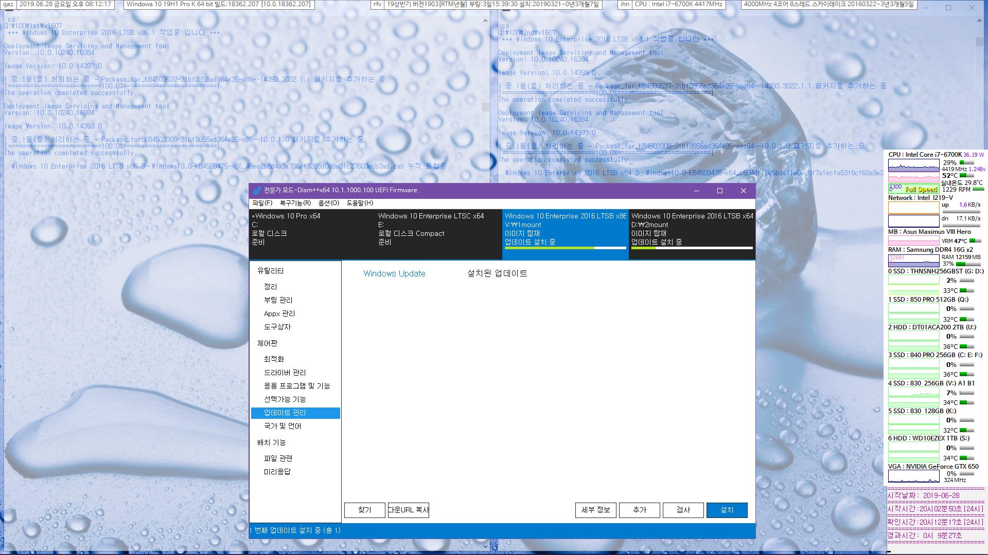 Windows 10 버전 1607 누적 업데이트 KB4509475 (OS 빌드 14393.3056) [2019-06-27 일자] 수시 업데이트 나왔네요 - 2016 LTSB 통합중 입니다 [2번째] - 작업후 백업해놓은 하드 디스크가 이상해서 파일이 손상 2019-06-28_201217.png