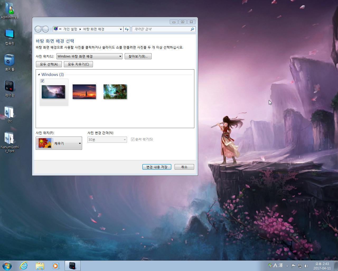 Windows 7 Ultimate_x64_Lite_KO_KY_OldMaC13.jpg