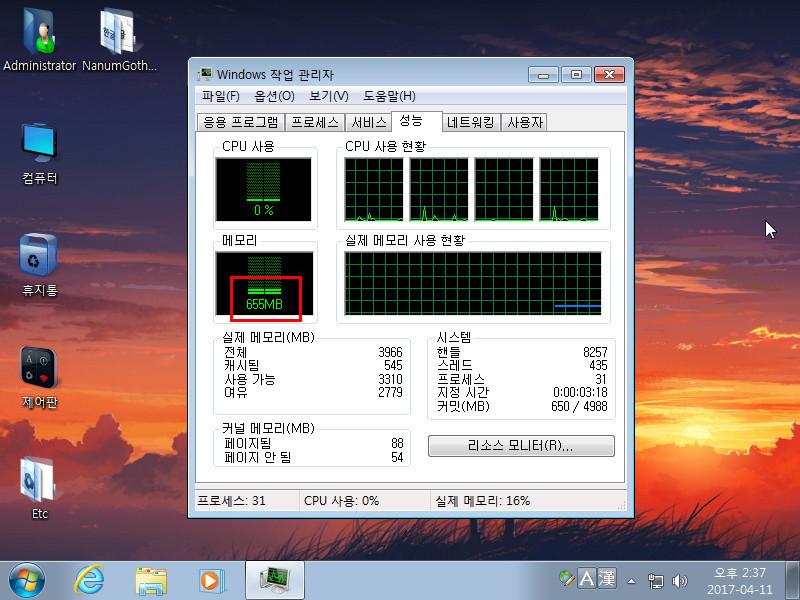 Windows 7 Ultimate_x64_Lite_KO_KY_OldMaC08.jpg