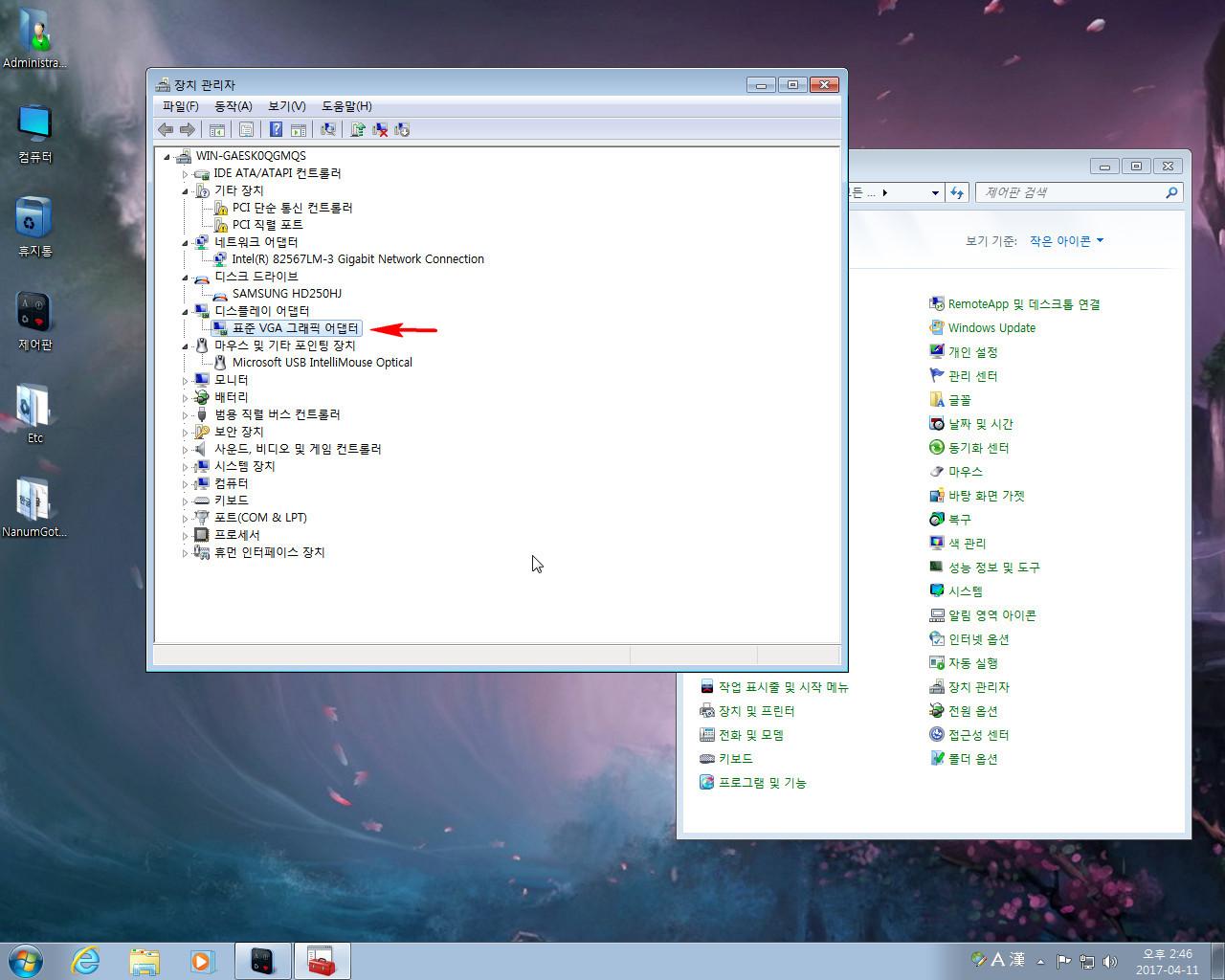 Windows 7 Ultimate_x64_Lite_KO_KY_OldMaC14.jpg