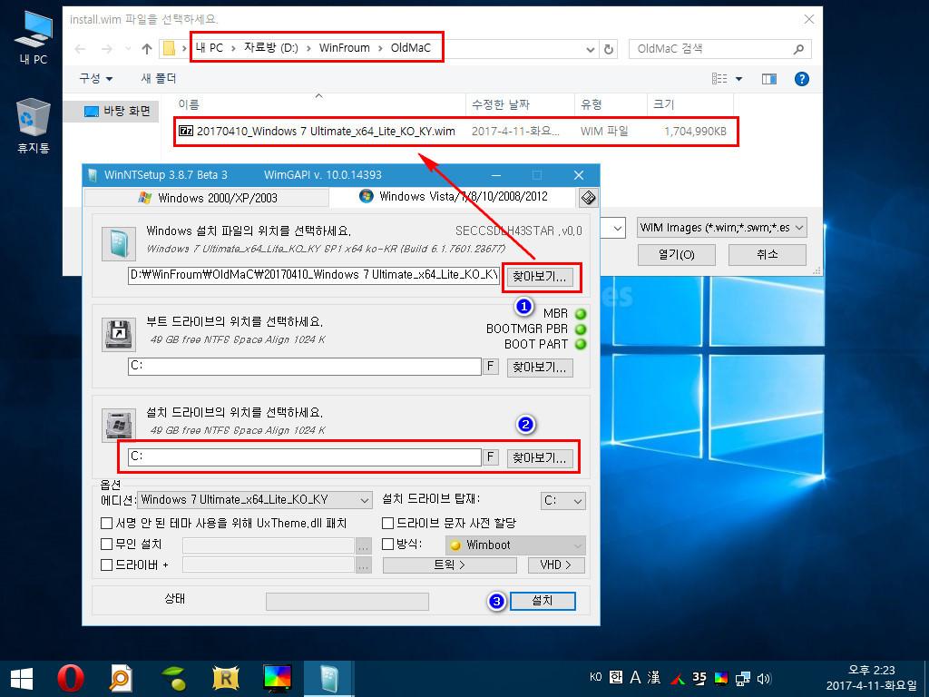 Windows 7 Ultimate_x64_Lite_KO_KY_OldMaC02.jpg