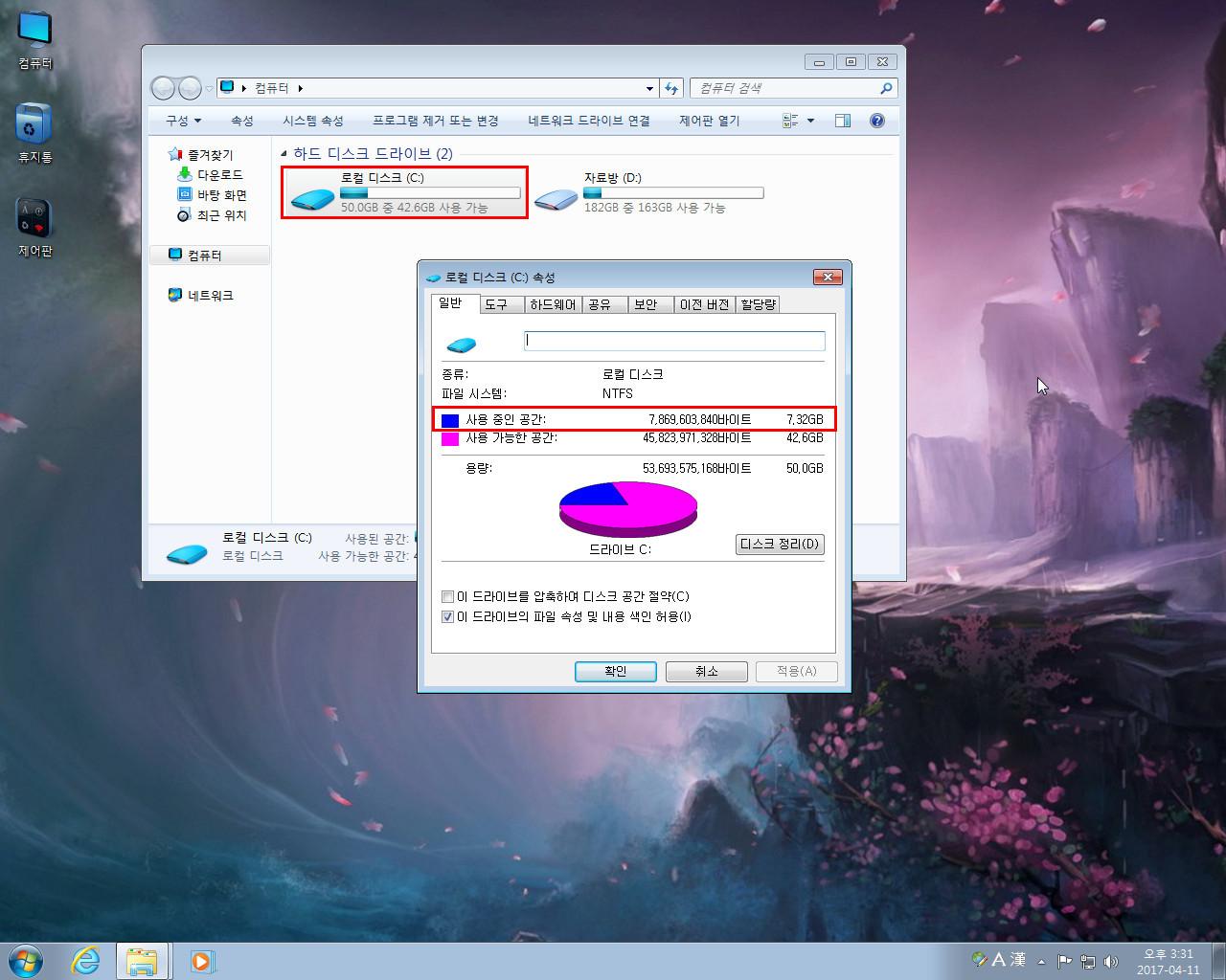 Windows 7 Ultimate_x64_Lite_KO_KY_OldMaC17.jpg