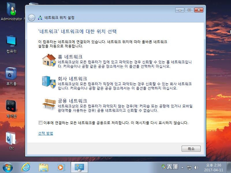 Windows 7 Ultimate_x64_Lite_KO_KY_OldMaC06.jpg