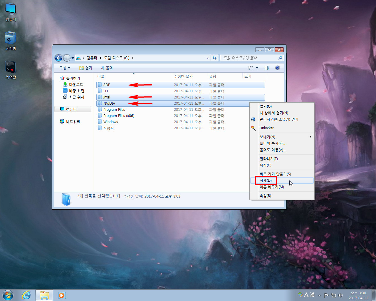 Windows 7 Ultimate_x64_Lite_KO_KY_OldMaC16.jpg