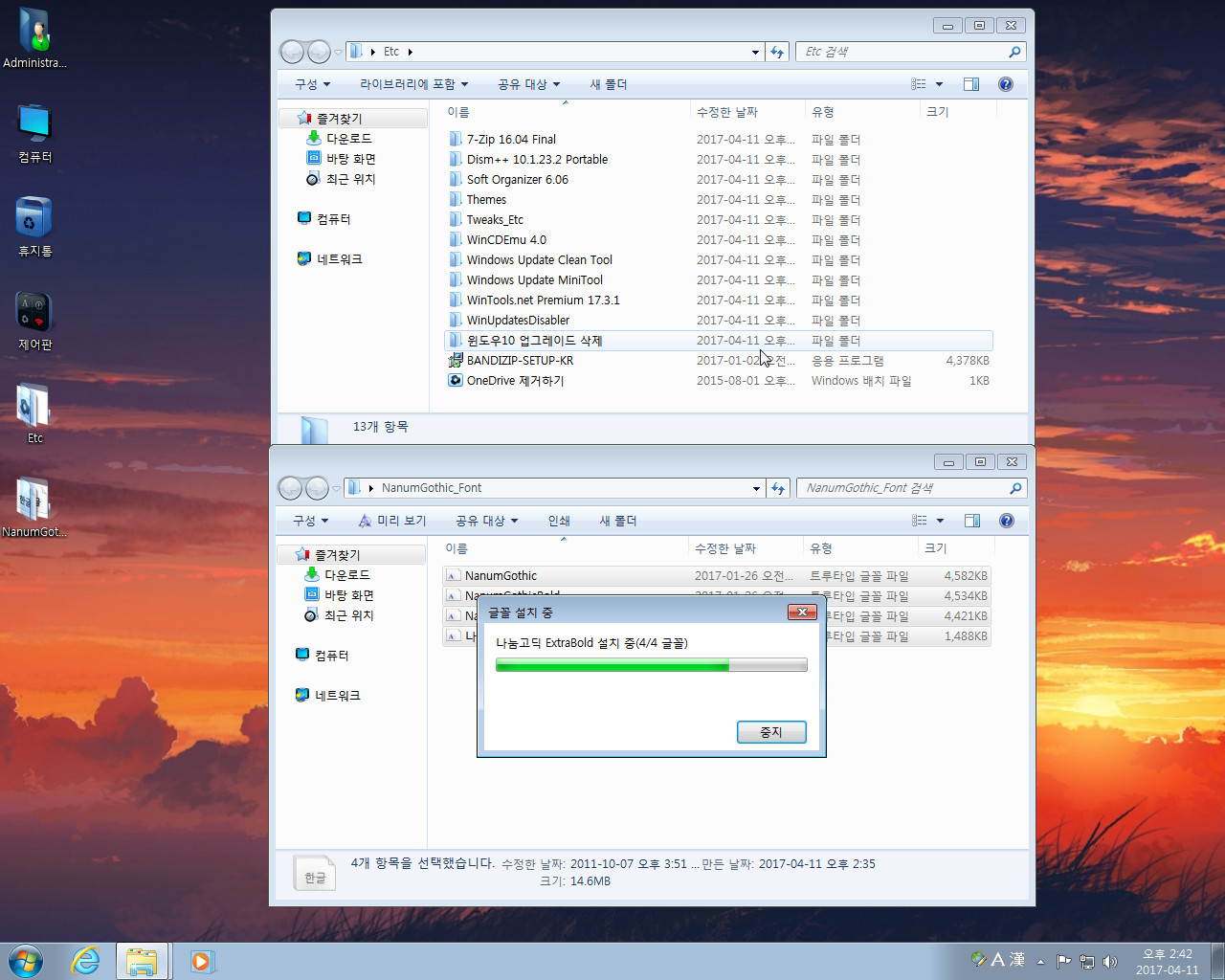 Windows 7 Ultimate_x64_Lite_KO_KY_OldMaC11.jpg